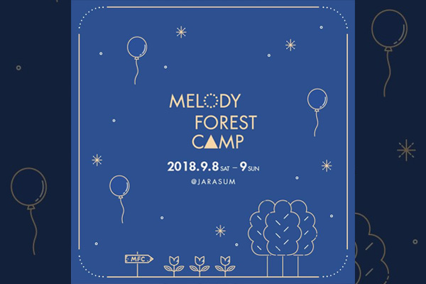 Melody Forest Camp 2018