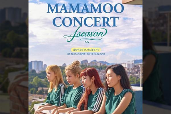 Mamamoo donnera sa troisième série de concerts à Séoul