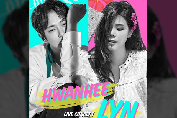 Hwanhee et Lyn se produiront ensemble