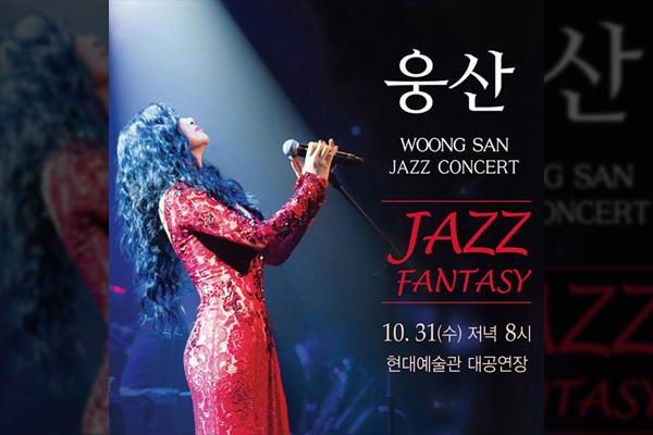 Woongsan se produira à Ulsan sous le titre « Jazz Fantasy »