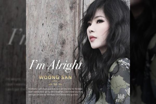 Woongsan donnera un concert à l'occasion de la sortie de son 9e opus officiel