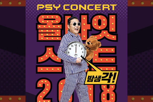 Psy Concert All Night Stand 2018