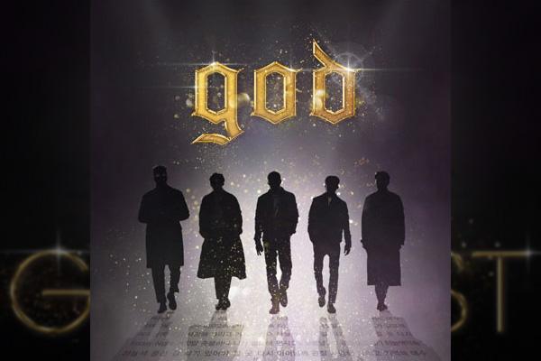 god donnera un concert à l'occasion du 20e anniversaire de ses débuts