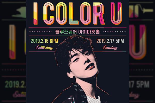 """2019 Eric Nam Concert """"I Color U"""""""