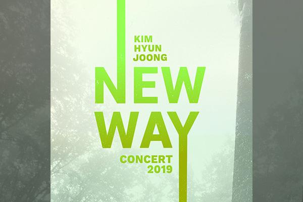 """2019 Kim Hyun Joong Concert """"New Way"""""""
