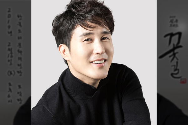 Shin Yu donnera un concert à Jeonju