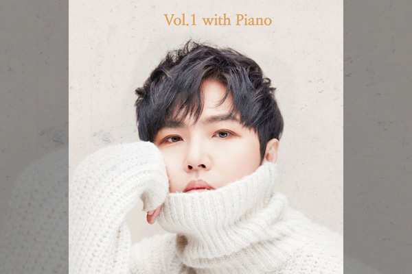 """2019 Jung Dong-ha Concert """"Dongha Reading Man vol.1 with Piano"""""""