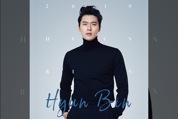 ヒョンビン LOG INTO THE SPACE -2019 HYUN BIN FAN MEETING TOUR-