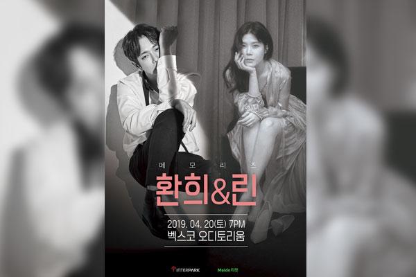 Hwan-hee et LYn se produiront ensemble le 20 avril à Busan