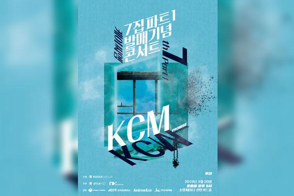 KCM donnera un concert à Busan pour la sortie de son 7e album