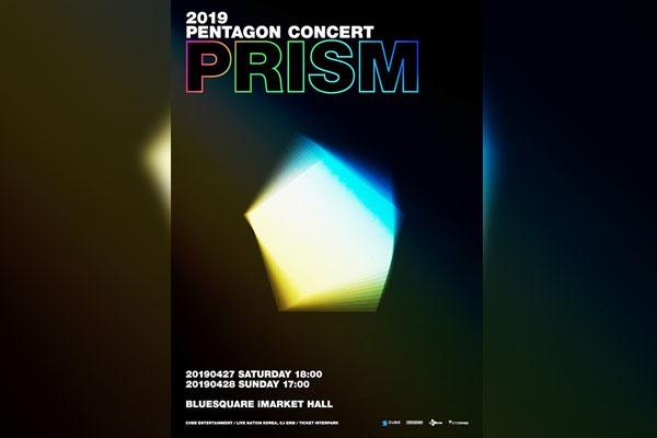 "2019 Pentagon Concert ""Prism"""