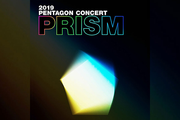 """Prism"" (Pentagon)"