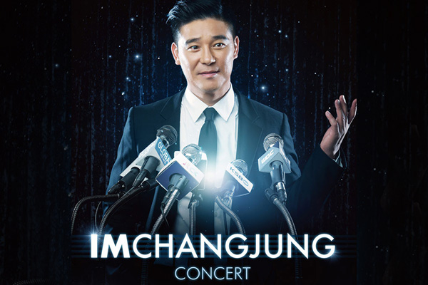 Lim Chang-jung donnera un concert éponyme à Cheonan