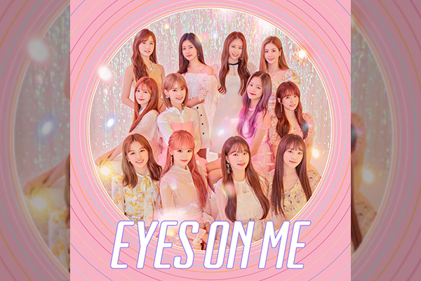 IZ*ONE 1ST CONCERT [EYES ON ME] IN SEOUL