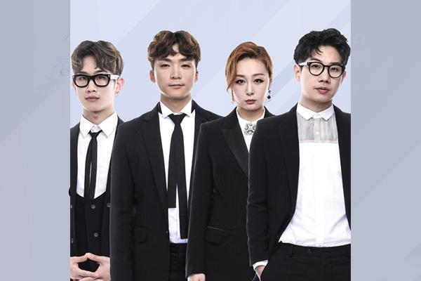 Le group de rock moderne MONNI se produira à Anseong