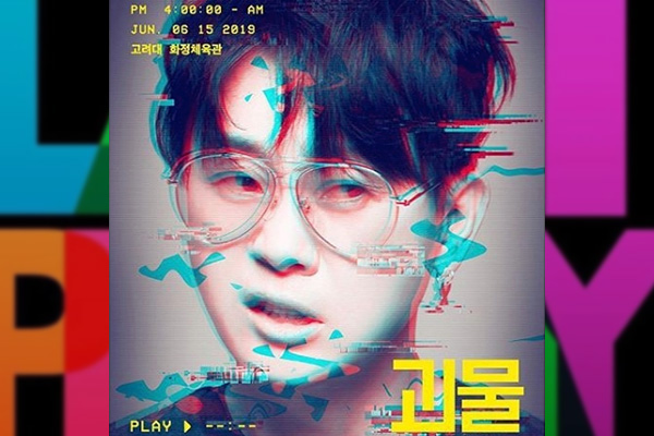 "2019 Lee Seung-hwan Last Ppa Day Concert ""Monster"""