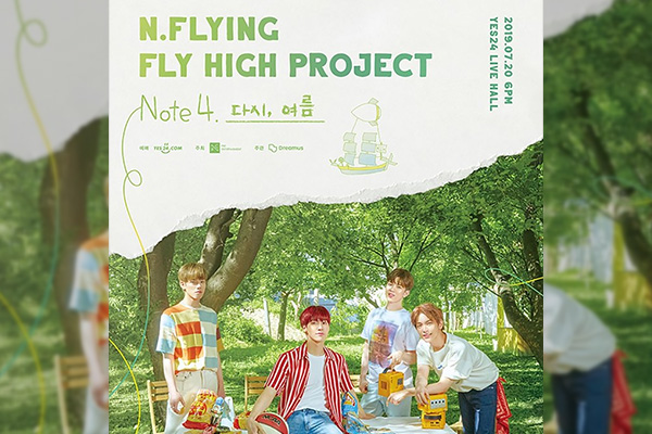 "N.Flying FLY HIGH PROJECT NOTE 4 ""Again, Summer"""