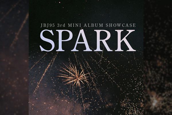 JBJ95 3rdミニアルバムショーケース『SPARK』