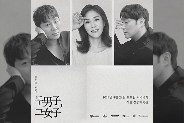 "2019 Vibe x Jang Hye-jin THE CONCERT ""Two Men, that Woman"" in Seoul"