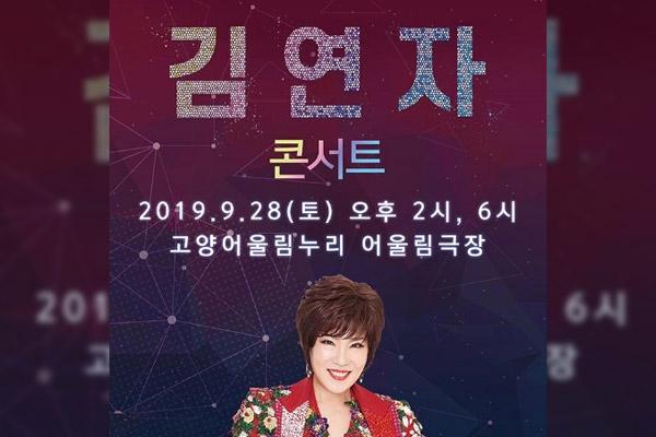 Kim Yeon-ja monte sur scène pour un concert live à Goyang