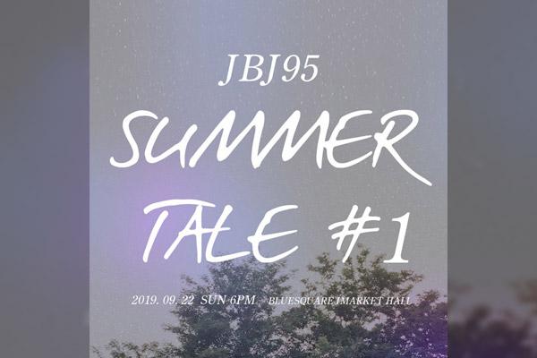 JBJ95 SUMMER TALE #1