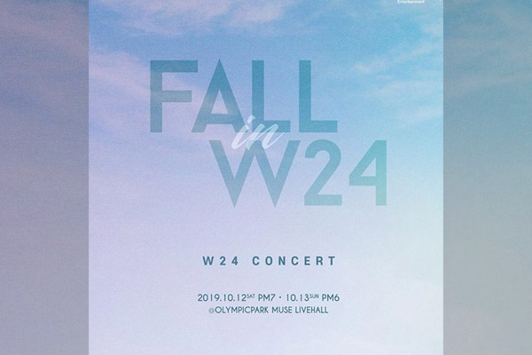 "2019 W24 Solo Concert ""Fall in W24"""