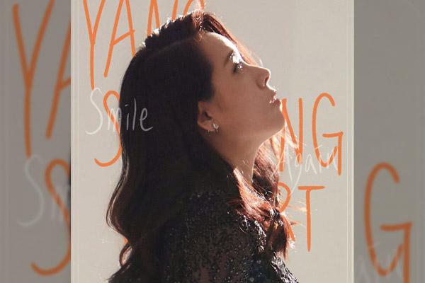«Smile, Again » de Yang Soo-kyung à Jeonju