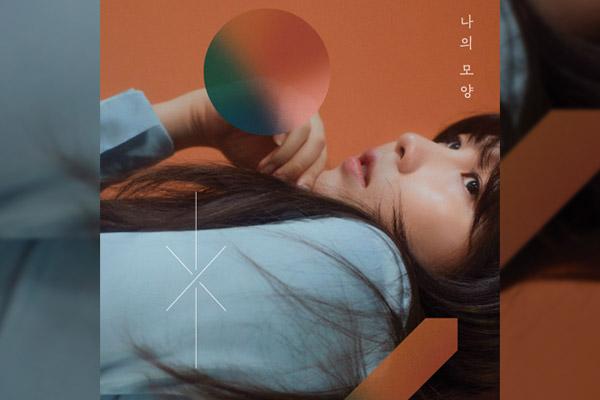 Kwon Jin-ah donnera un concert solo les 2 et 3 novembre