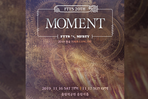 "MFBTY Fly to the Sky (FTTS) 20th Nationwide Tour Concert ""MOMENT"""