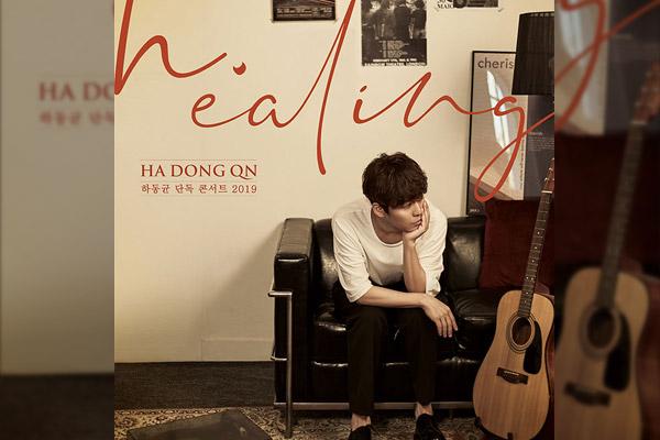 "Ha Dong-qn Concert ""h.ealing"""