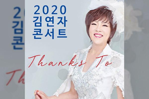 Trot: Kim Yeon-ja retrouve son public à Séoul