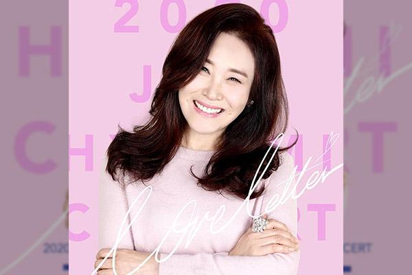 Joo Hyun-mi est en tournée pour ses 35 ans de carrière