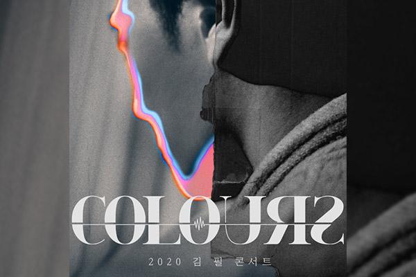 COLOURS : tournée nationale de Kim Feel