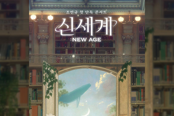 "Forestella Jo Min-gyu's First Solo Concert ""New Age: New World"""
