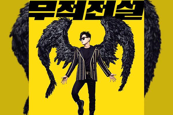 Lee Seung-hwan organise un concert pour ses 30 ans de carrière
