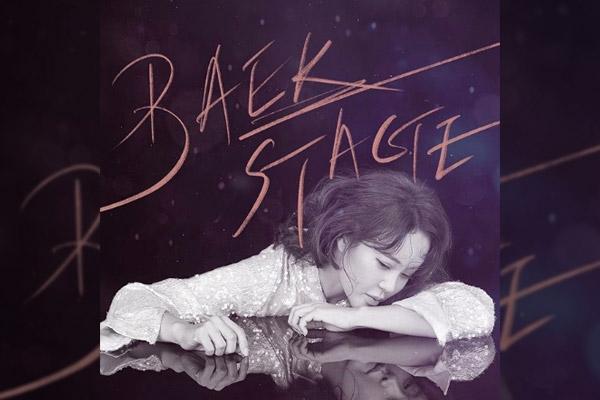 Baek Ji-young reporte son concert à Jeonju