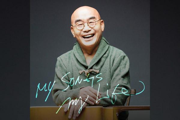 イ・ジャンヒ50周年記念コンサート「My Songs My Life」