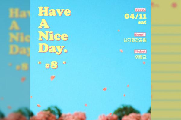 Le festival «Have A Nice Day » se tiendra le 11 avril le long du fleuve Han