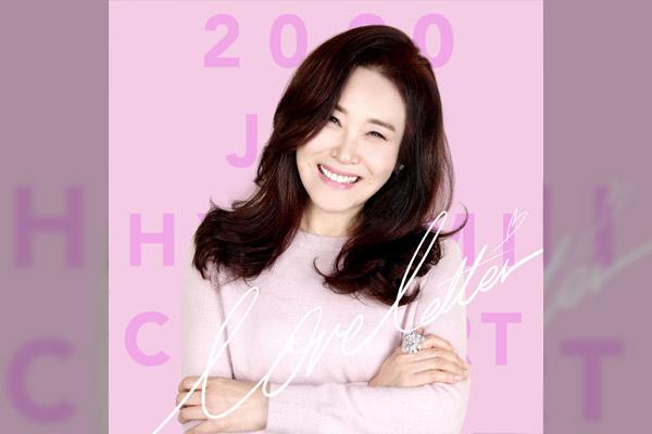 Art Stage Sori ep. 72 : Joo Hyun-mi monte sur scène le 25 avril