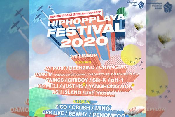 La 20e édition de HIPHOPPLAYA aura lieu les 25 et 26 avril à Séoul
