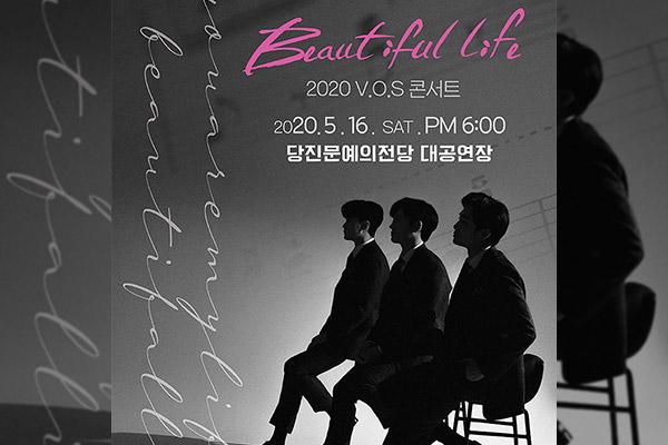 Beautiful Life: V.O.S se produira en concert à Dangjin