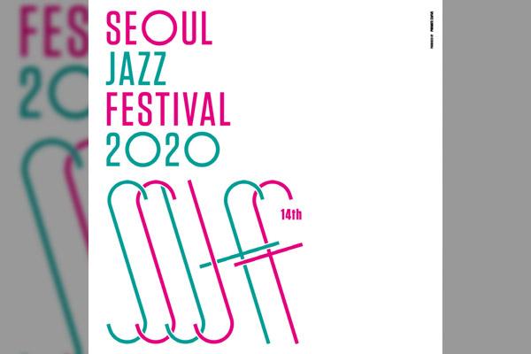 La 14e édition du Seoul Jazz Festival aura lieu les 23 et 24 mai