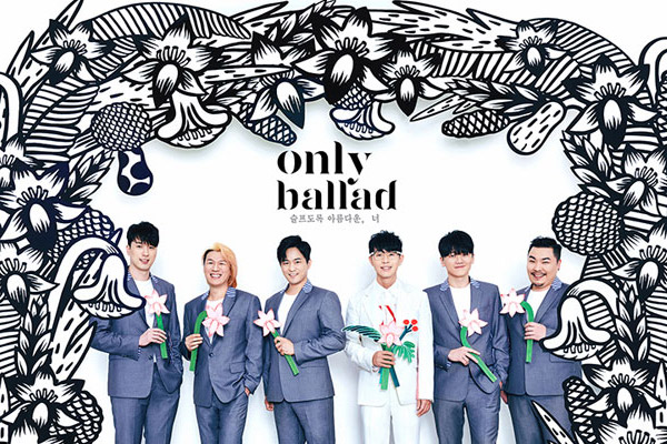 "2020 Lee Seung-hwan's ""Only Ballad"""