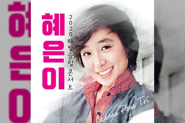 Le cadeau pour toi : Hye Eun-i montera sur scène du 22 mai au 21 juin