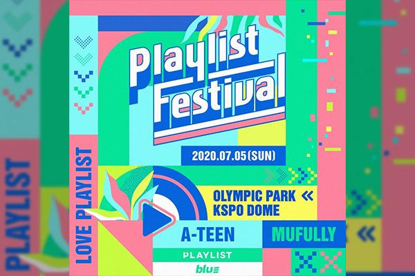 Le PLAYLIST FESTIVAL aura lieu le 5 juillet