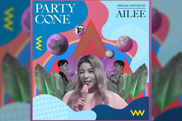 Ailee organise un spectacle spécial « Party Cone » à Jeonju