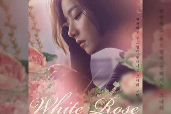 Fleur de lumière: le concert estival de BEN se tiendra le 2 août à Séoul