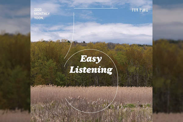 Les nouveaux singles de « Monthly Project Yoon Jong-shin »