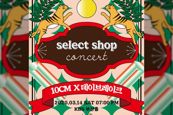 Le «Select shop concert» rassemble 10cm et Daybreak