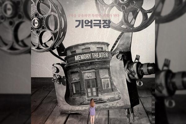 Le «théâtre de mémoire» ouvrira en août